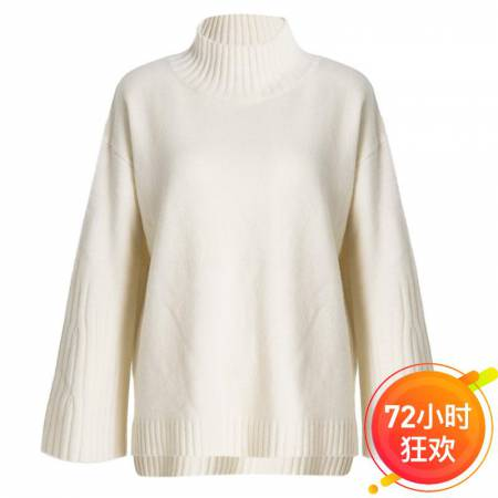 今升 半高领喇叭袖全羊毛毛衣针织打底衫·明亮白