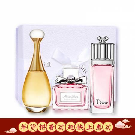 香港直邮迪奥Dior女士花漾Q版香水三件套礼盒装真我+粉红魅惑+花漾甜心5ml
