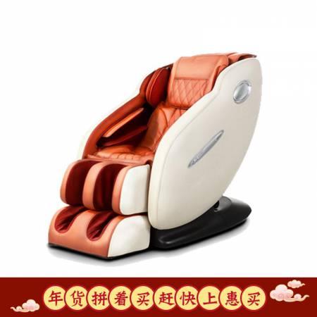 怡禾康太空舱助眠按摩椅