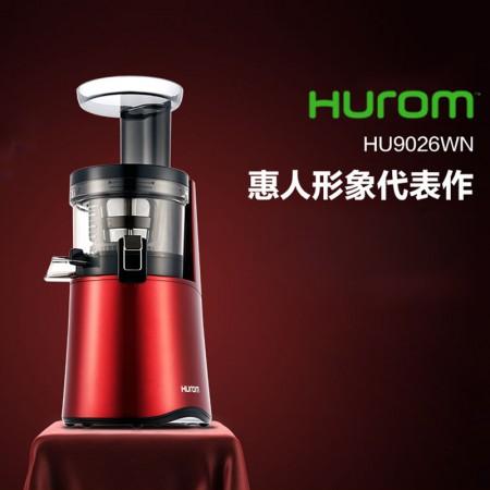惠人 韩国原装进口第三代原汁机HU9026WN·玫瑰红