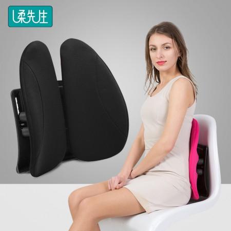 柔先生 双背护腰塑形靠垫汽车靠垫·黑色
