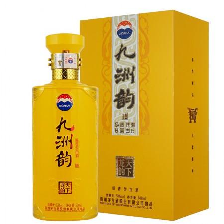 贵州茅台酒股份有限公司出品 九洲韵 酱香型白酒 天下龙韵