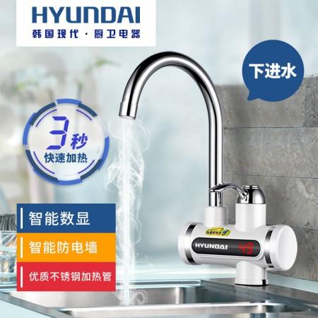 韩国现代(HYUNDAI)即热式电热水龙头 XX-16-A·白色